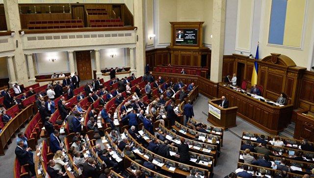 Введение визового режима сРоссией: вРаде пояснили все детали процедуры