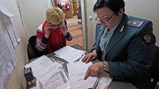 Работа налоговой инспекции. Архивное фото
