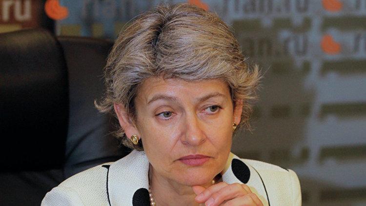 Гендиректор ЮНЕСКО Ирина Бокова подтвердила намерение выдвигаться на пост генсека ООН