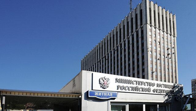 """""""Комитет по предотвращению пыток"""" оштрафован за отказ называться иноагентом"""