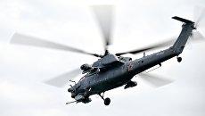 Вертолет МИ-28. Архивное фото