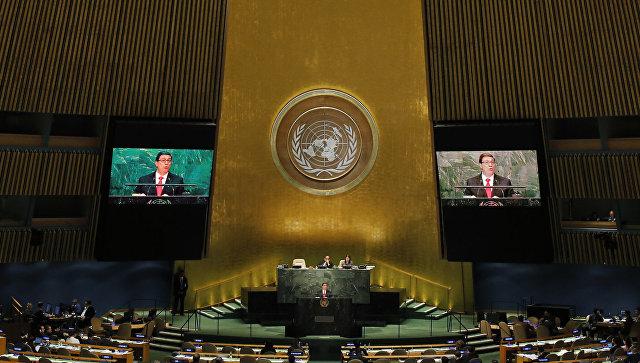 Зал заседаний Генаральной Ассамблеи ООН. Архивное фото