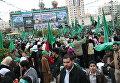 Движение ХАМАС отметило 22-летие многотысячным митингом в Газе