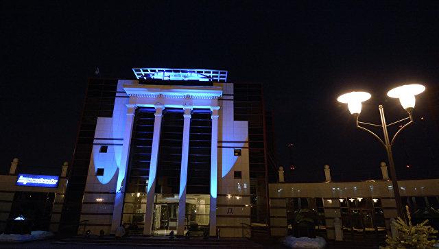Здание компании ОАО Квадра. Архивное фото