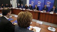 Премьер-министр РФ Д. Медведев принял участие в заседании президиума Генсовета Единой России