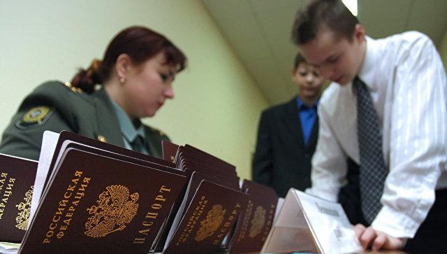 Жители России смогут получить паспорт через МФЦ с1февраля 2017
