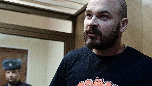 Тесаку продлили срок ареста до4ноября