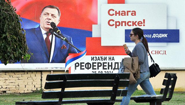 Агитационный плакат президента Республики Сербской Боснии и Герцеговины Милорада Додика. Архивное фото