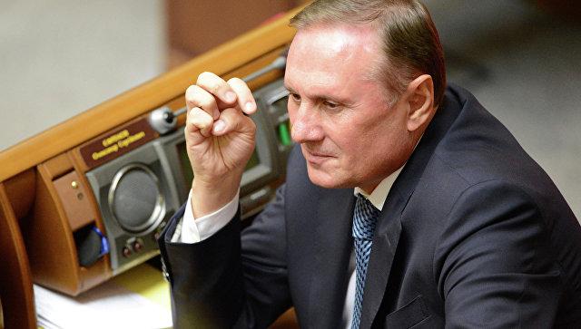 На Украине началось заседание по делу бывшего главы фракции Партии регионов