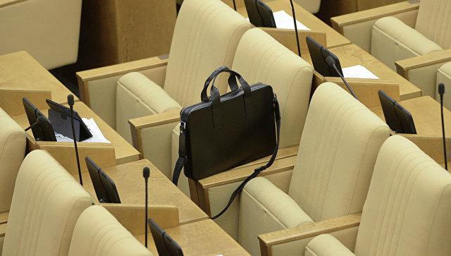 Портфель депутата Госдумы перед заседанием. Архивное фото