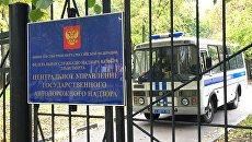 Полицейский автобус у здания управления Ространснадзора, архивное фото