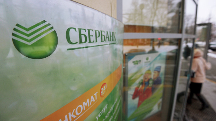 Сбербанк опроверг массовое списание средств со счетов клиентов