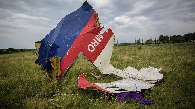 МИД РФ: решение суда ФРГ подтверждает вину Украины за крушение MH17