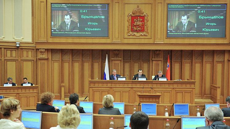 Заседание Московской областной Думы. Архивное фото
