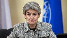 Директор ЮНЕСКО Ирина Бокова. Архивное фото