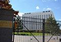 Посольство России в США. Вашингтон