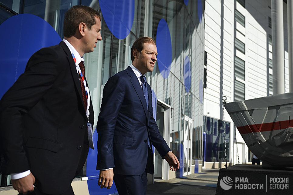 Д. Медведев откроет русский инвестиционный форум