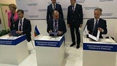 Платежную систему «Мир» внедрят в Карачаево-Черкесии