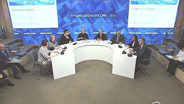 Лучшие школы России – 2016