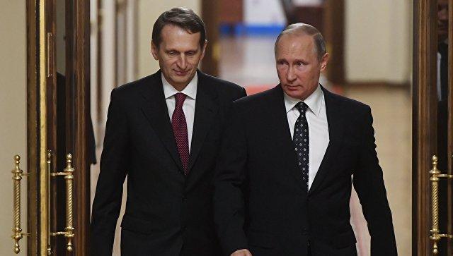 Путин всреду представит коллективу СВР нового главу ведомства Нарышкина