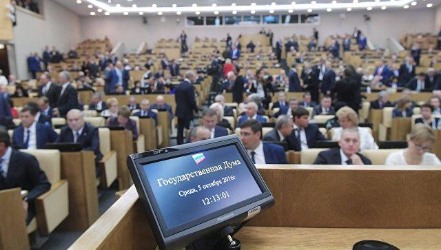 Народные избранники Государственной думы приняли поправки врегламент поодномандатникам