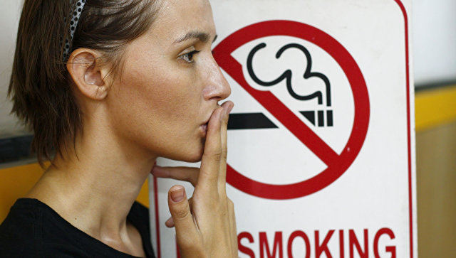 Табличка Курение запрещено. Архивное