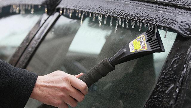 Собственникам авто советуют быть внимательными при закупке «незамерзаек»