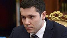 Назначенный временно исполняющим обязанности губернатора Калининградской области Антон Алиханов