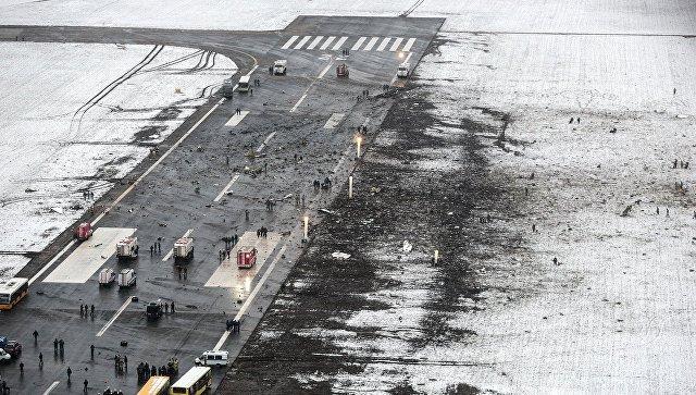 Выплачены компенсации семьям жертв авиакатастрофы под Ростовом
