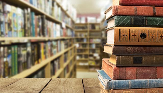 Старые книги. Архивное фото