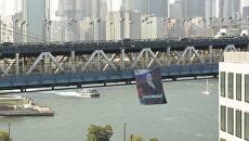 Миротворец в Нью-Йорке: как выглядел портрет Путина на Манхэттенском мосту