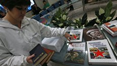 Отправка гуманитарного груза для соотечественников, преподавателей и студентов в Латакию