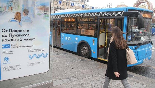 Обновленная маршрутная сеть заработает вцентре столицы с7октября