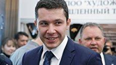 Временно исполняющим обязанности губернатора Калининградской области Антон Алиханов. Архивное фото