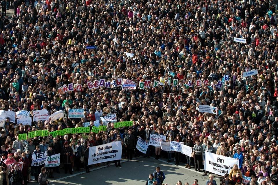 Митинг в Луганске против вооруженной миссии ОБСЕ