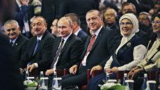 Президент РФ Владимир Путин на 23-м Мировом энергетическом конгрессе в Стамбуле