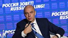 Министр финансов РФ Антон Силуанов на ежегодном инвестиционном форуме ВТБ Капитал Россия зовет! в Москве