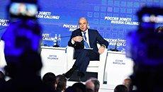 Министр финансов РФ Антон Силуанов на ежегодном инвестиционном форуме ВТБ Капитал Россия зовет!