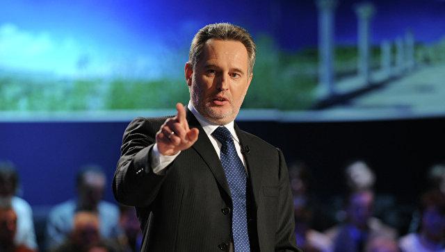Украинский предприниматель Дмитрий Фирташ. Архивное фото
