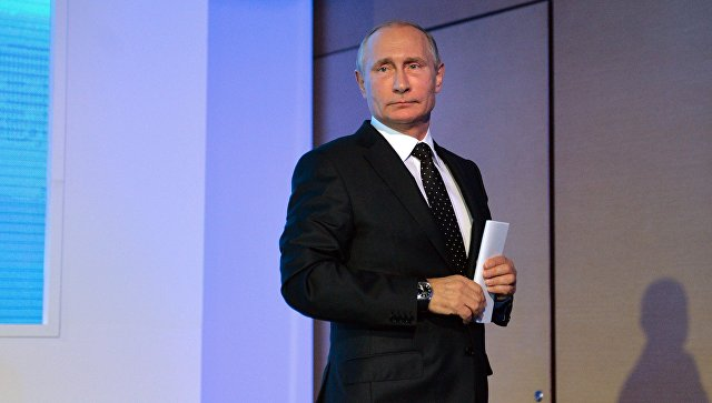 Президент РФ Владимир Путин на инвестиционном форуме ВТБ Капитал Россия зовет!