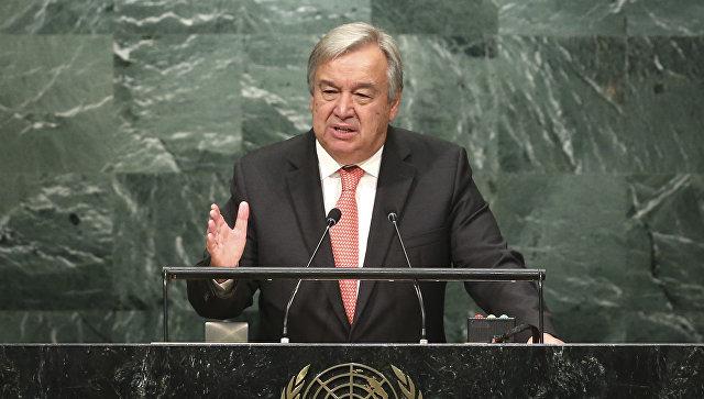 Антониу Гутерреш на заседании Генассамблеи ООН. Архивное фото