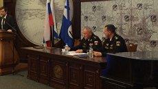 Главком ВМФ поздравил военных гидрографов с профессиональным праздником в Штаб-квартире Русского Географического общества в СПб