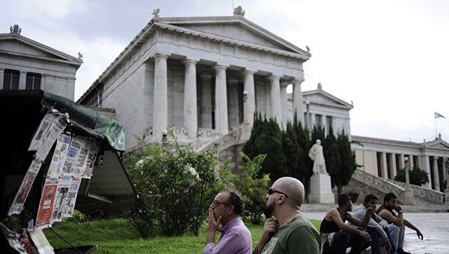 Афины. Архивное фото.