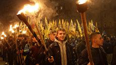 Факельное шествие националистов в Киеве. Архивное фото