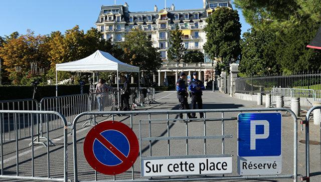 Бо-Риваж Палас, в котором проходт переговоры по Сирии. Лозанна. Швейцария