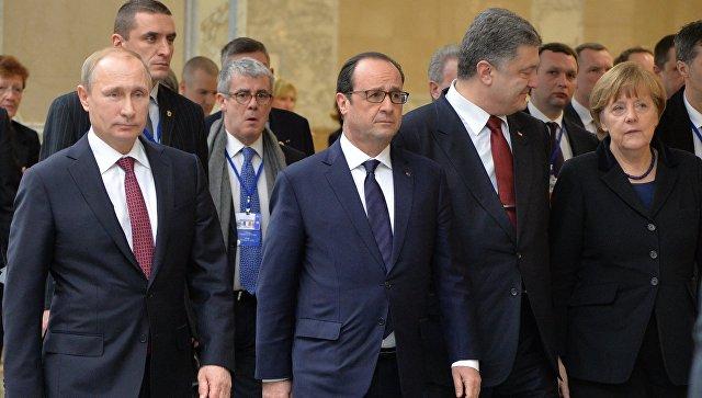 Переговоры лидеров России, Германии, Франции и Украины в Минске