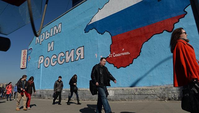 История не терпит сослагательного наклонения, напомнили Порошенко в Крыму