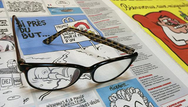 Charlie Hebdo ������ ���������� �� ����� ��� � ������