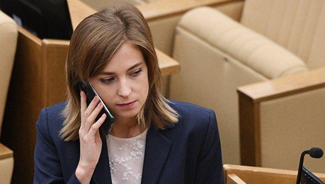 Крымская генпрокуратура неспешит делать выводы по«Матильде»