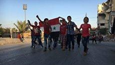 Сирийские дети рядом с гуманитарным коридором Бустан аль-Каср на границе восточного и западного Алеппо
